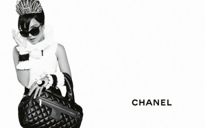 We Buy Chanel